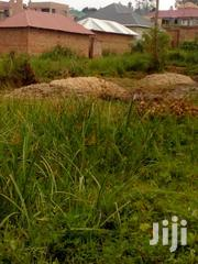 "Land For Quick Sale In Bulenga 50""×50"" 