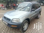 Toyota RAV4 1995 Gray | Cars for sale in Central Region, Kampala