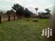 Land for Sale in Ntinda | Land & Plots For Sale for sale in Central Region, Kampala