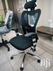 Office Chair | Commercial Property For Sale for sale in Central Region, Kampala