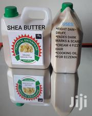 Shea Butter | Feeds, Supplements & Seeds for sale in Central Region, Kampala