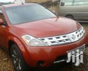 Nissan Murano 2005 | Cars for sale in Central Region, Kampala