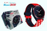 New Smart Watch S-009 | Smart Watches & Trackers for sale in Central Region, Kampala