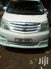 New Toyota Alphard 2005 White | Cars for sale in Central Region, Kampala
