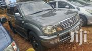 Toyota Land Cruiser 2006 Green | Cars for sale in Central Region, Kampala