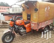 Tricycle 2016 Orange | Motorcycles & Scooters for sale in Central Region, Kampala