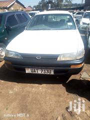 Toyota Corolla 1998 White   Cars for sale in Central Region, Kampala