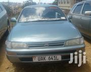 Toyota Corolla 1998 Gray | Cars for sale in Central Region, Kampala