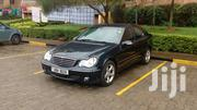 Mercedes-Benz C230 2005 Blue | Cars for sale in Central Region, Kampala