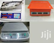 Price Computing Scale | Store Equipment for sale in Central Region, Kampala