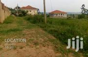 Its a Spectacular View 2acres of Land in Kira at 250M Per Acre | Land & Plots For Sale for sale in Central Region, Kampala
