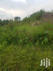 Titled Land for Sale in Kayunga | Land & Plots For Sale for sale in Central Region, Kayunga
