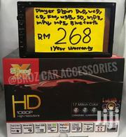 Hd Car Dvd Player With Usb | Vehicle Parts & Accessories for sale in Central Region, Kampala