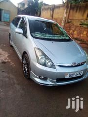 Toyota Wish 2003 Silver   Cars for sale in Central Region, Kampala