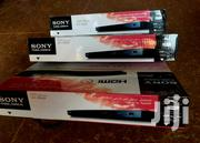 Sony DVD Player With Free HDMI Cable | TV & DVD Equipment for sale in Central Region, Kampala