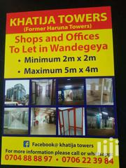 Cheap Office And Shops At Wandegeya | Commercial Property For Sale for sale in Central Region, Kampala