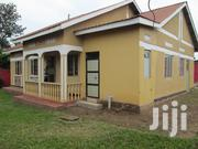 Four Bedroom House For Sale | Houses & Apartments For Sale for sale in Central Region, Kampala