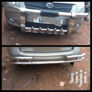 Both Guards On Spacio | Vehicle Parts & Accessories for sale in Central Region, Kampala