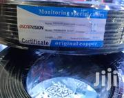 Coaxial Cable | Computer Accessories  for sale in Central Region, Kampala