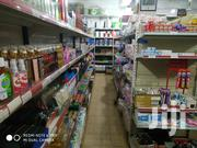 Supermarket For Sale | Commercial Property For Sale for sale in Central Region, Kampala