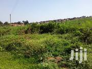 Very Hot Plot Equivalent To 100 Ft X 40 Ft | Land & Plots For Sale for sale in Central Region, Kampala