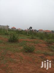 Plot For Sale At Namugongo | Land & Plots For Sale for sale in Central Region, Kampala