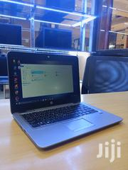 HP Elitebook 725 G3 13.3 Inches 128 GB SSD Quad Core 8 GB RAM | Laptops & Computers for sale in Central Region, Kampala