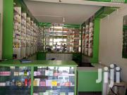 Pharmacy On Sale At 45m | Commercial Property For Sale for sale in Central Region, Kampala
