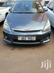 Toyota Wish 2004 Green   Cars for sale in Central Region, Kampala