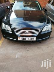 Toyota Mark X 2004 Black | Cars for sale in Central Region, Kampala
