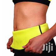 Thermo Sweat Neoprene Shapers Slimming Belt | Sports Equipment for sale in Central Region, Kampala