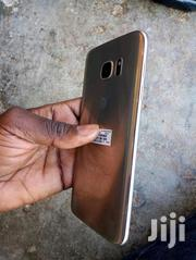 New Samsung Galaxy S7 edge 32 GB Gold | Mobile Phones for sale in Central Region, Kampala