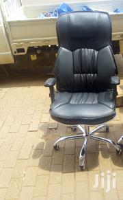 Brand New Executive Office Chair | Furniture for sale in Central Region, Kampala