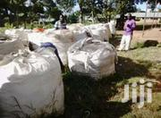 Silage Feed For Livestock | Other Animals for sale in Central Region, Wakiso