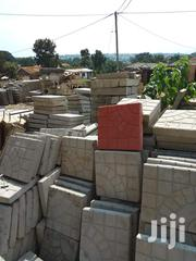 Concrete Products | Building & Trades Services for sale in Central Region, Kampala