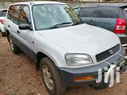 Toyota RAV4 1995 White | Cars for sale in Central Region, Kampala