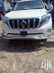 New Toyota Land Cruiser Prado 2016 White | Cars for sale in Central Region, Kampala