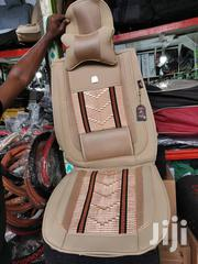 Car Seat Cussion | Vehicle Parts & Accessories for sale in Central Region, Kampala