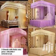 2 Stands With Mosquito Nets | Home Accessories for sale in Central Region, Kampala