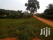 Tittled Plot on Sell in Kisubi Savio Entebbe Road | Land & Plots For Sale for sale in Central Region, Kampala