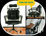 Back Mesh Rest Stop That Back Pain Because Of Long Sitting. | Vehicle Parts & Accessories for sale in Central Region, Kampala