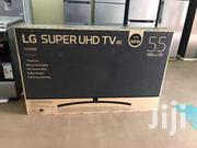 Brand New Lg 55inch Smart Ultra Hd | TV & DVD Equipment for sale in Central Region, Kampala