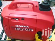 Silent Honda Generator | Commercial Property For Sale for sale in Western Region, Kisoro