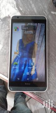 HTC Desire 820G Dual Sim 16 GB Gray   Mobile Phones for sale in Central Region, Kampala