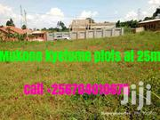Kyetume Mukono Plots Measuring 50*100ft on Sale at 25m | Land & Plots For Sale for sale in Central Region, Kampala