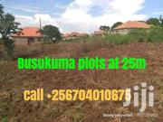 Gayaza Busukuma Residential Plots on Sale at 25m | Land & Plots For Sale for sale in Central Region, Kampala