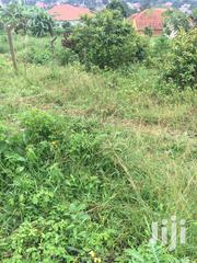Land(Kibanja)In Busabala Half A Km From Entebbe Express High Way . | Land & Plots For Sale for sale in Central Region, Wakiso