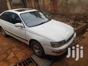 Toyota Corona 1995 White | Cars for sale in Eastern Region, Jinja
