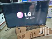 Lg Flat Led Screen Digital With Inbuilt Free To Air Decoder 26 Inches | TV & DVD Equipment for sale in Central Region, Kampala