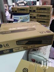 Brand New Genuine Lg Dvd Players With Hdmi Ports | TV & DVD Equipment for sale in Central Region, Kampala